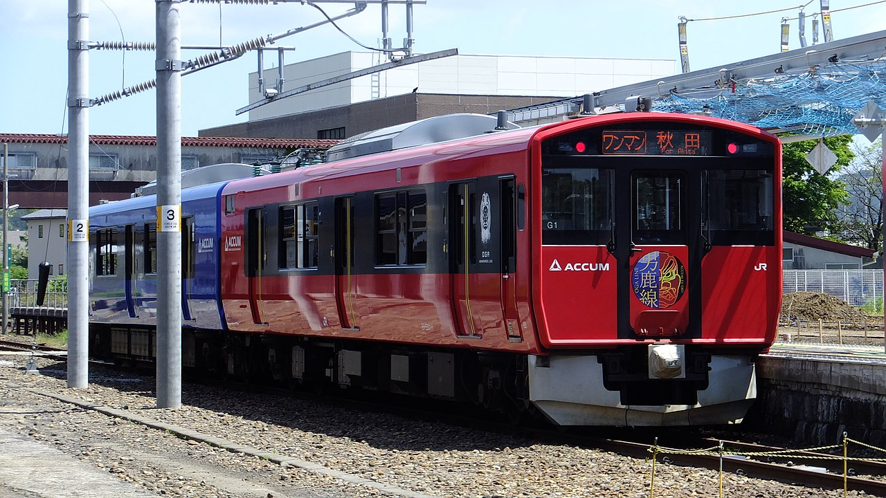 A battery powered train in Japan. These trains are relatively slow, heavy, and have limited range. They are not intended for high speed, heavy duty service. Photo: Wikimedia Commons